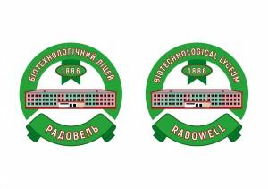 Radowell Lyceum logo (1)